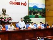 2017年亚太经合组织国家委员会召开第九次会议