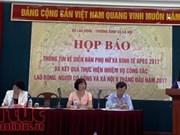 2017年APEC妇女与经济论坛将从9月26日至29日举行