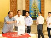 政府办公厅为遭第十号台风影响的中部灾民捐款