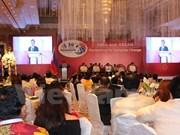 第38届东盟议会联盟大会圆满落幕 通过21项决议