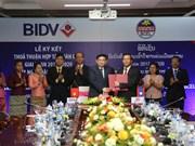 越南投资发展银行同老挝外贸银行签署全面合作协议