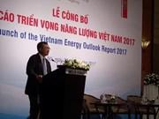 2017年越南能源展望报告出炉