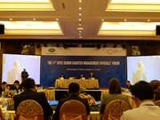 亚太经合组织第11届灾害管理高官会正式开幕