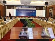 APEC第11届灾害管理高官会圆满完成各项既定议程