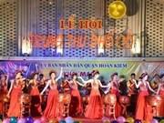 2017年河内古街中秋节正式开幕
