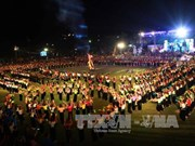 2017年越南安沛省芒炉文化旅游周精彩开幕