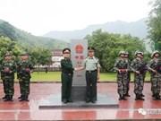 第4次越中边境国防友好交流活动:建设和平稳定、友好合作的越中边界线