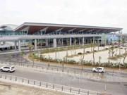 岘港市为2017年APEC领导人非正式会议做出充分准备