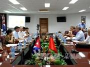 越南工会与古巴劳动者中央工会加强传统友好合作