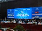 中部经济论坛寻求推动中部可持续发展的措施