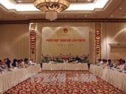 越南第十四届国会对外委员会召开第三次全体会议