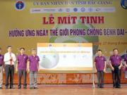 """""""世界狂犬病日""""宣传活动在北江省举行  越南狂犬病患者呈上升趋势"""