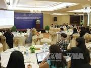 2017年APEC会议:越南具有发展创新产业的优势