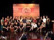 越南与新加坡合作排演戏剧版《红楼梦》