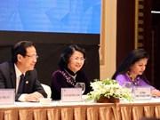 2017年亚太经合组织妇女与经济公私对话聚焦妇女经济赋权