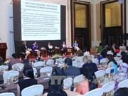 APEC公私对话:提高女性领导企业占比—— 如何使目标变成事实