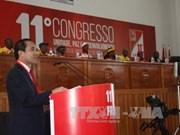越南共产党代表团出席莫桑比克解放阵线党第十二次全国代表大会