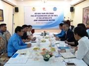越老与亚太地区注重提高工会运行效率与质量