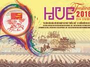 2018年顺化文化节将集中展现越南艺术文化精髓