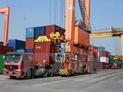 2017年越南出口总额或将达到目标