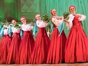 俄罗斯国家翰林舞蹈艺术团10月初将赴越演出
