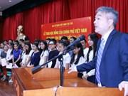 越老建交55周年:越南政府向旅老挝越侨儿女颁发奖学金