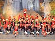 2017年第一届越南全国瑶族民族文化节落下帷幕