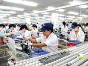 2017年前9月胡志明市工业生产指数同比增长7.84%