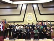 东盟各国加强合作 缩小发展差距