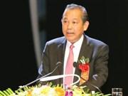 """政府常务副总理张和平出席2017年""""同感与慈爱""""文艺晚会"""