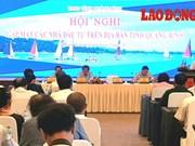广平省领导与200家企业代表举行对话
