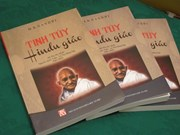 圣雄甘地:来自古吉拉特的一位圣人