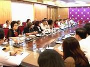 越南古巴政府间联合委员会第35次会议在河内召开