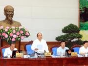 阮春福总理主持召开政府9月份例行会议