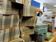 今年前9月越南信贷总额增长逾11%