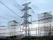 越南永新4号热电站二号机组并网发电