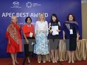 越南两名女企业家在APEC经营效率和成功目标奖中获奖
