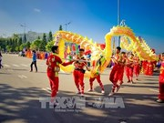 越通社简讯2017.10.5