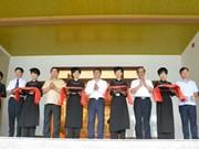 越南高平省北坡国家级特殊遗迹区陈列馆正式开馆