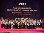 征求意见进一步完善《越南企业家和企业文化行为规范》