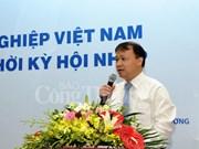 越南工贸部协助企业参加商品供应链