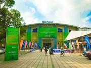2017越南国际自行车电动车展览会将于11月中旬举行