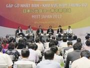 中部以南七省同日本促进合作