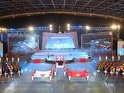 河内首都体育运动会和美术展陆续开幕