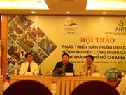 胡志明市努力推动高科技农业旅游产品发展