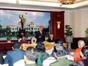 胡志明市市委书记阮善仁会见柬埔寨人民代表团
