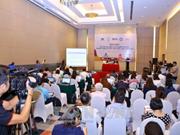 2017年APEC会议:越南工商峰会将于11月在岘港市举行
