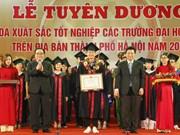 2017年河内市最优秀大学毕业生表彰大会在文庙举行