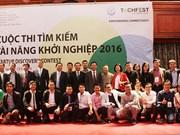 越南创业日将于11月中旬举行