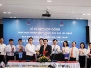 PVN与PVEP签署石油活动运营管理雇佣协议